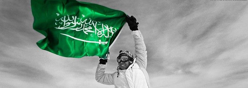 بالصور صور علم السعوديه , اجمل صور لعلم السعودية 444 10