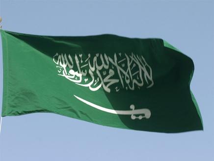 بالصور صور علم السعوديه , اجمل صور لعلم السعودية 444 11