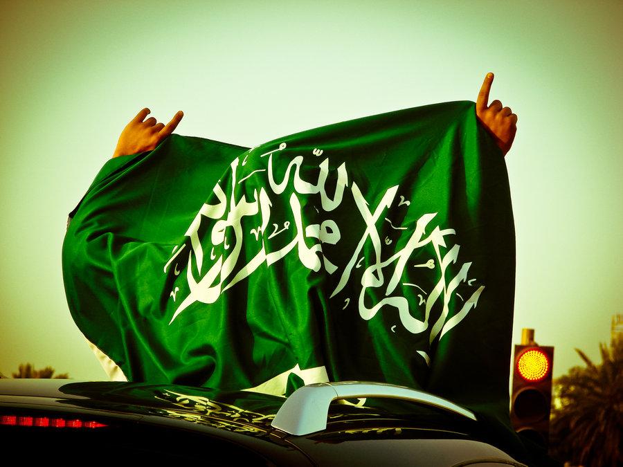 بالصور صور علم السعوديه , اجمل صور لعلم السعودية 444 12