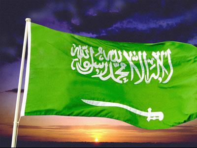 بالصور صور علم السعوديه , اجمل صور لعلم السعودية 444 2