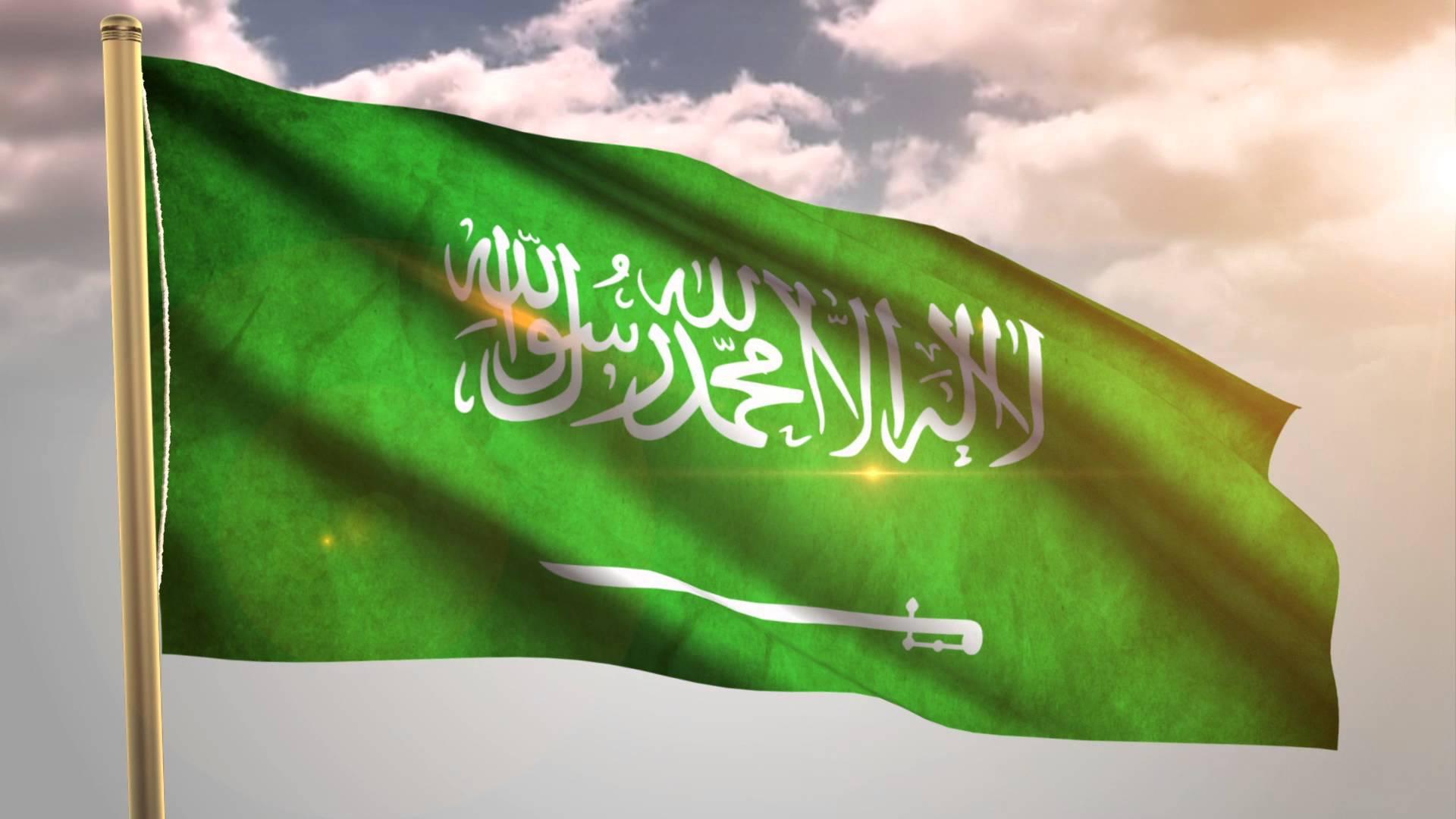بالصور صور علم السعوديه , اجمل صور لعلم السعودية 444 5