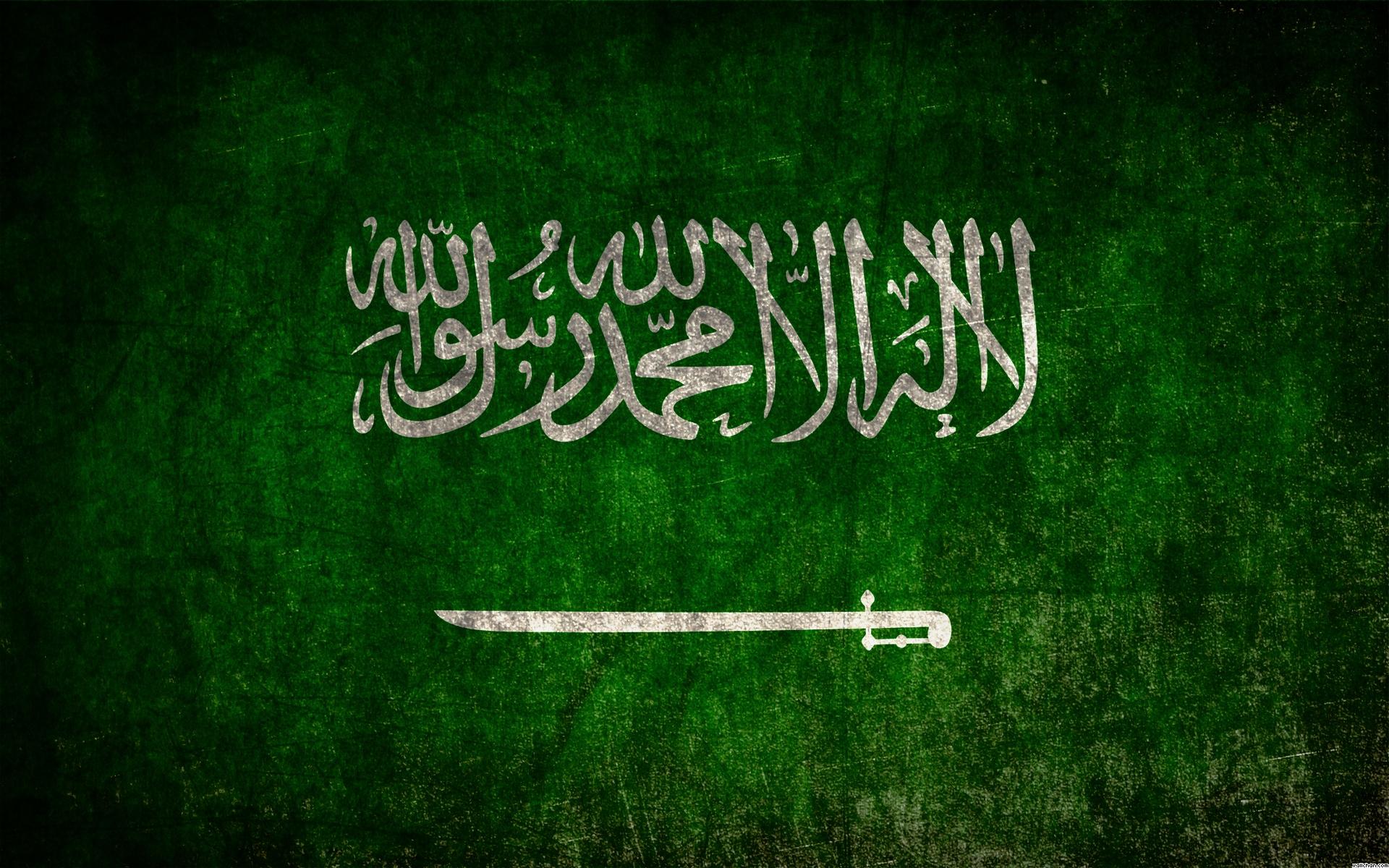 بالصور صور علم السعوديه , اجمل صور لعلم السعودية 444 7