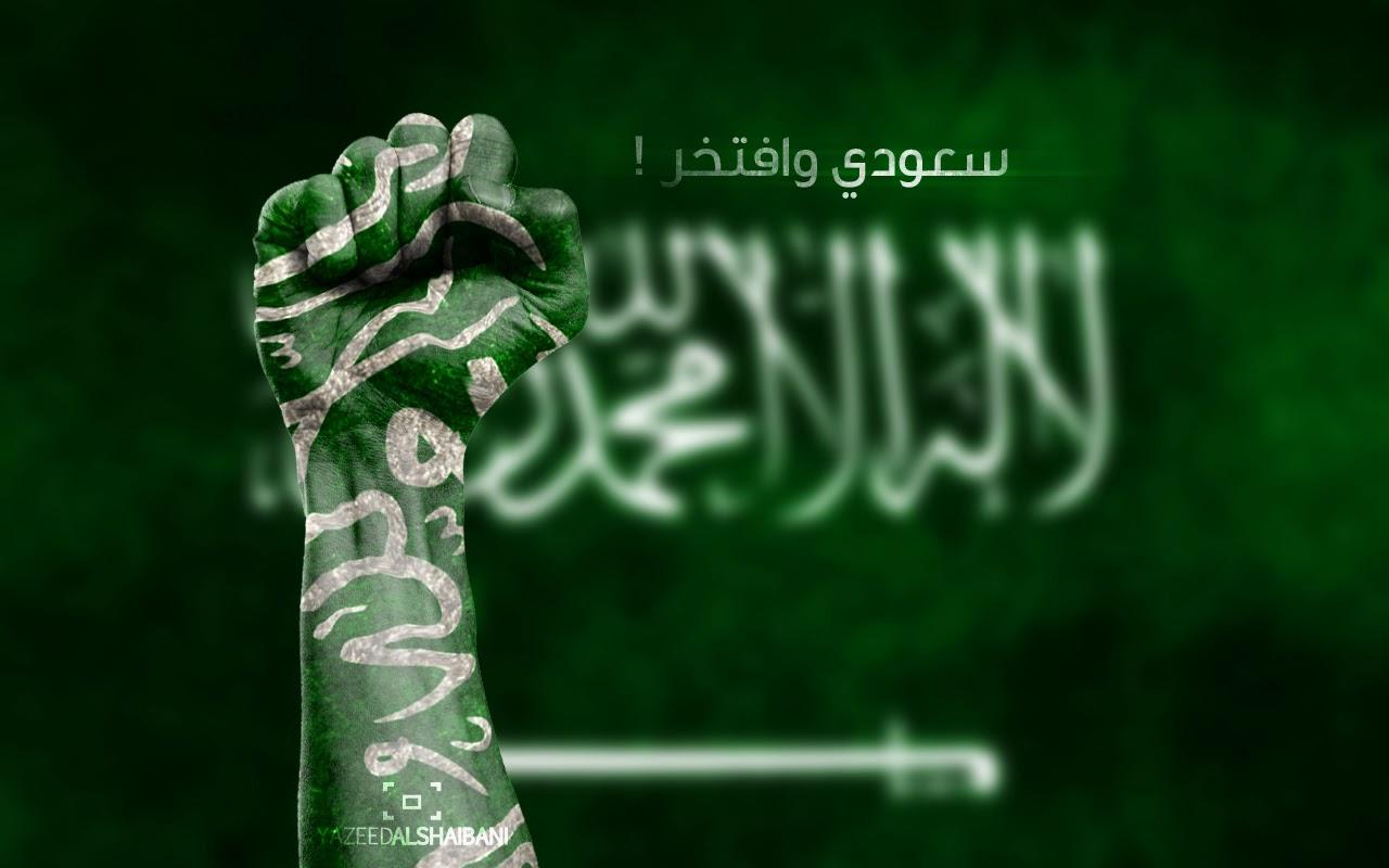بالصور صور علم السعوديه , اجمل صور لعلم السعودية 444 9