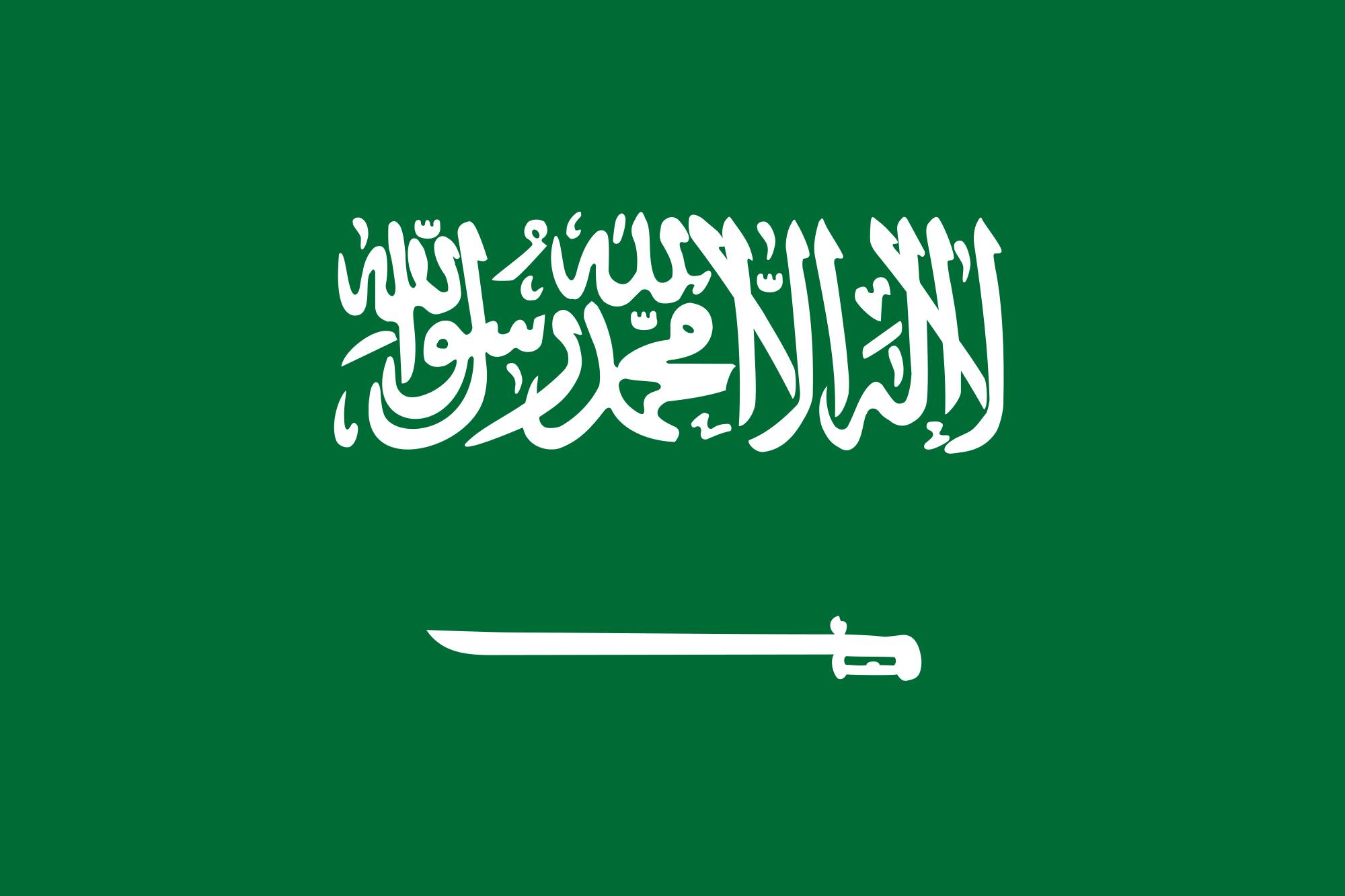 بالصور صور علم السعوديه , اجمل صور لعلم السعودية 444