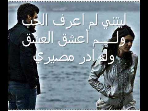 صور كلمات حزينة عن الحب , اجمل كلمات الحب الحزينة