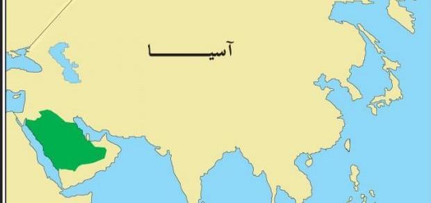 بالصور دول قارة اسيا , تعرف على خريطة اسيا 4822 1