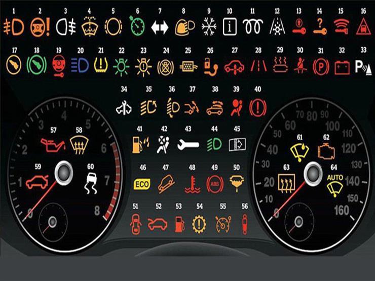 صورة رموز السيارات , تعرف على رمز السيارة