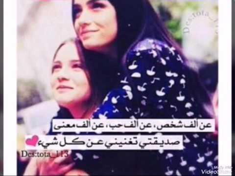 بالصور كلام جميل للاصدقاء , عبر عن حبك لصديقك بهذه الكلمات 4877 7