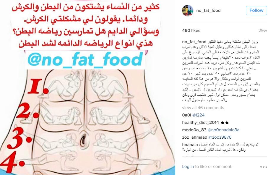 بالصور حميه غذائيه للرجيم , افضل طريقة للتخلص من الوزن 494