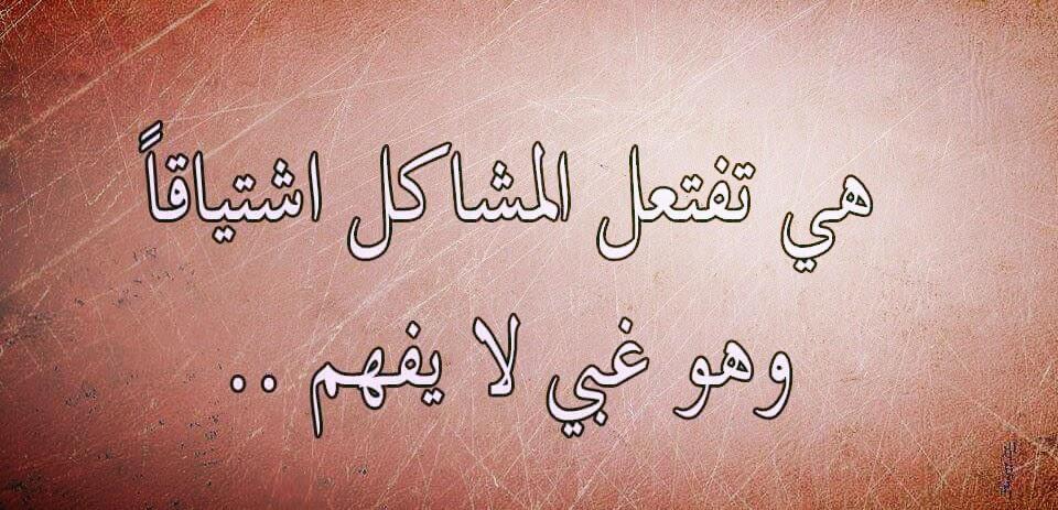 صورة اجمل كلام يقال للحبيبة , كلمات حب وغرام وشوق
