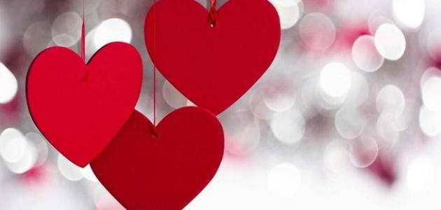 بالصور بحبك وحشتيني , اجمل الكلمات عن الحب 525 9