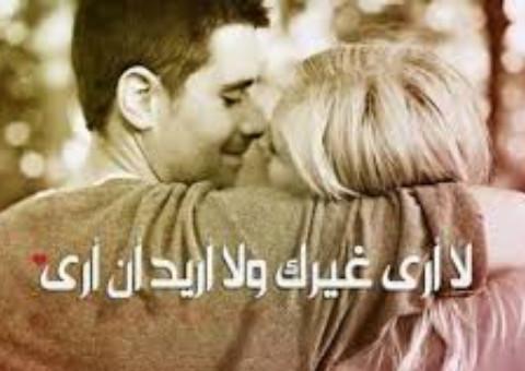 بالصور صور معبرة عن الحب , صور عن الحب 567 13