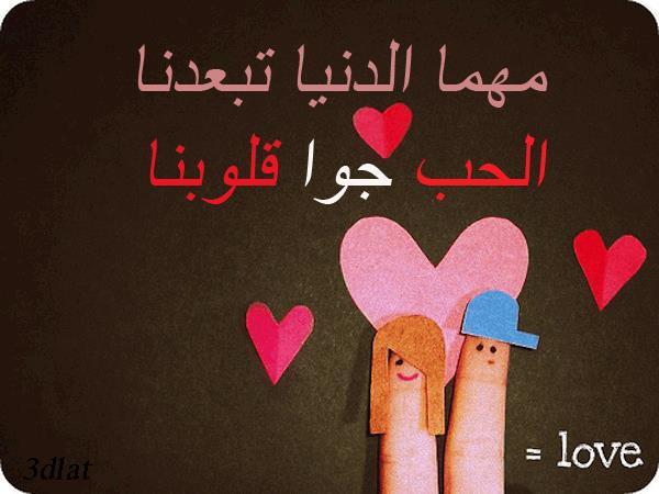 بالصور صور معبرة عن الحب , صور عن الحب 567 4