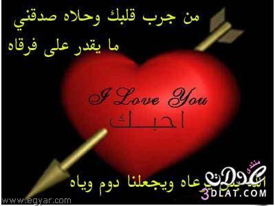 بالصور صور معبرة عن الحب , صور عن الحب 567 6