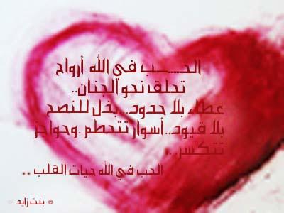 بالصور صور معبرة عن الحب , صور عن الحب 567 7