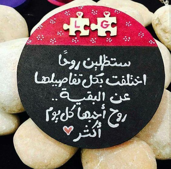 بالصور صور معبرة عن الحب , صور عن الحب 567 8
