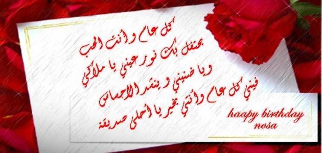 صورة بيسيات عيد ميلاد , كلمات عيد ميلاد