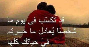 صورة احبك حبيبي , كلمات حب جميلة