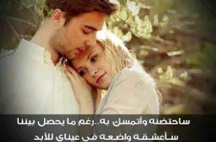 صوره صور حب رومنسيه , اشيك صور حب رومانسية