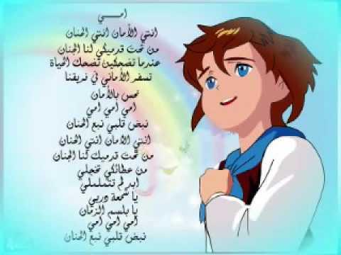 قصيدة عن الام باللغة الانجليزية Shaer Blog