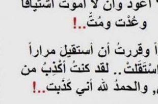 صوره اشعار حب وغزل , اجمل اشعار للحب