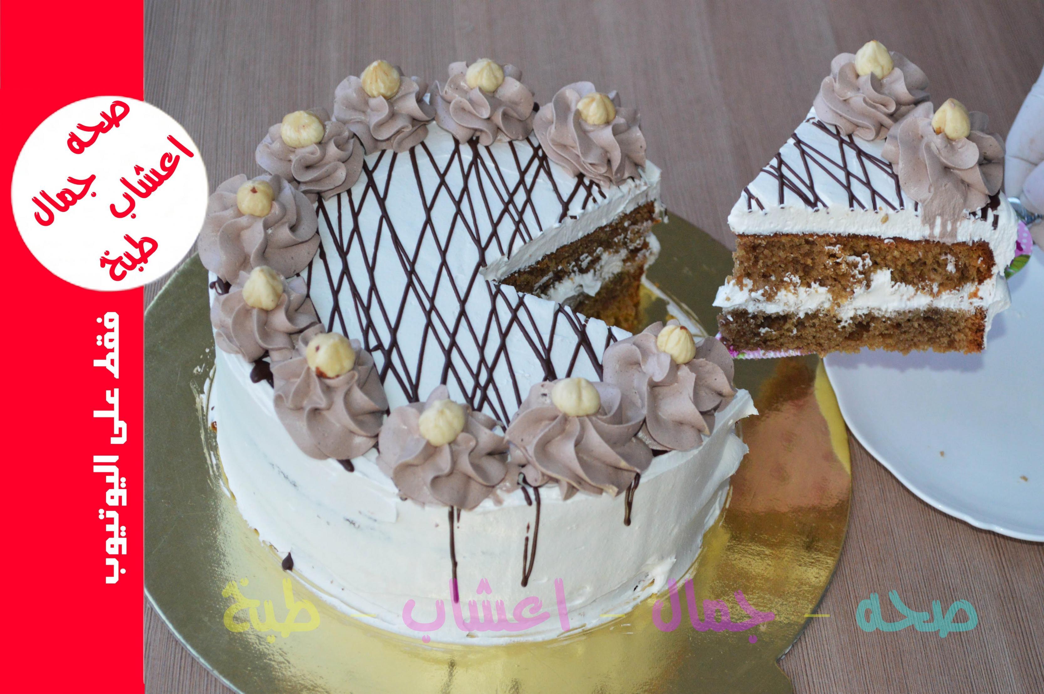 صورة طريقة تزيين الكيك , طريقة جميلة لتزين الكيكة