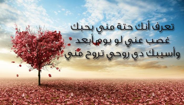صورة رسائل صباح الحب , اجمل كلمات معبرة عن الحب