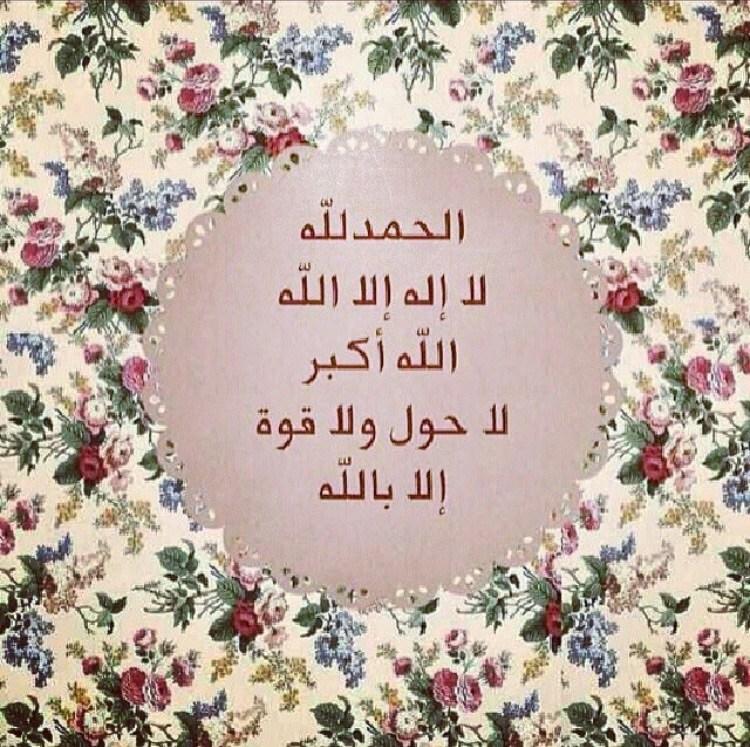 بالصور رمزيات اسلاميه , صور رمزيات اسلامية 710 1