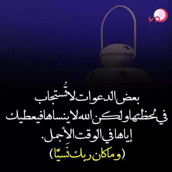 بالصور رمزيات اسلاميه , صور رمزيات اسلامية 710 2