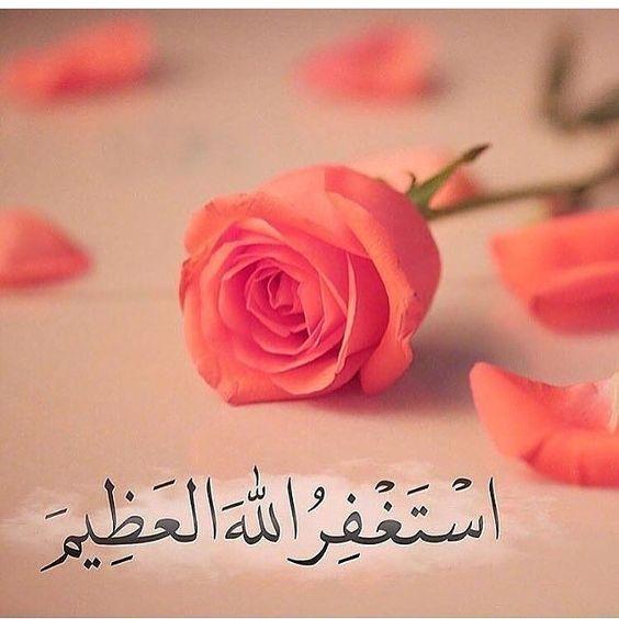 بالصور رمزيات اسلاميه , صور رمزيات اسلامية 710 8