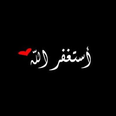 بالصور رمزيات اسلاميه , صور رمزيات اسلامية