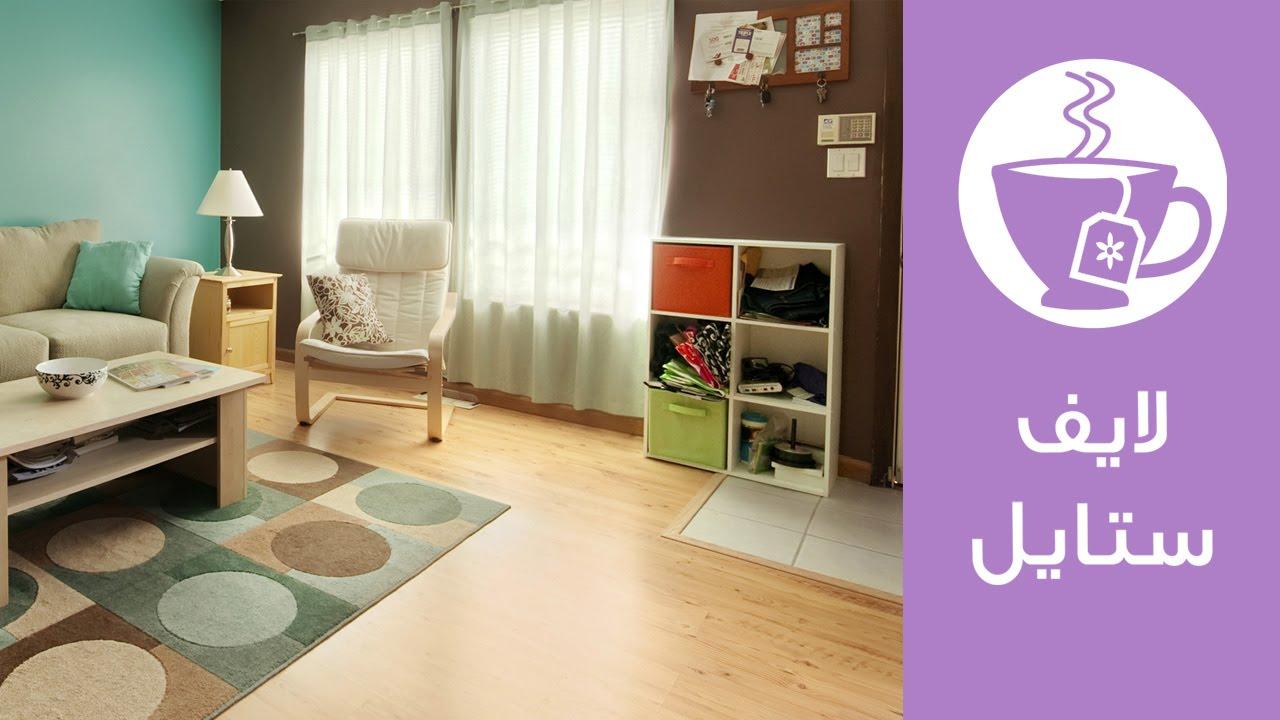صور كيف ارتب بيتي , طريقة تنظيف المنزل