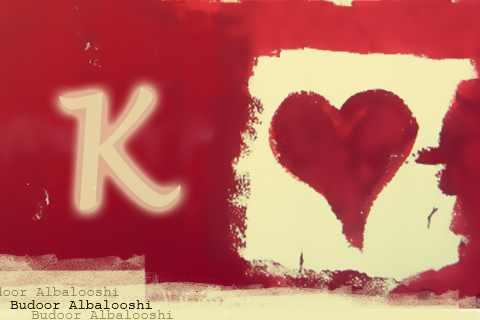 بالصور صور حرف k , صور جميلة لحرف k 88 9