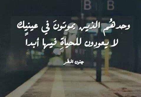 بالصور صور حزينه اوي , صور مميزة عن الحزن 89 10