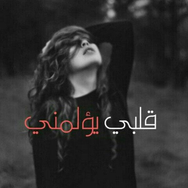 بالصور صور حزينه اوي , صور مميزة عن الحزن 89 11