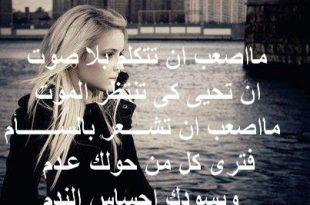 صور صور حزينه اوي , صور مميزة عن الحزن