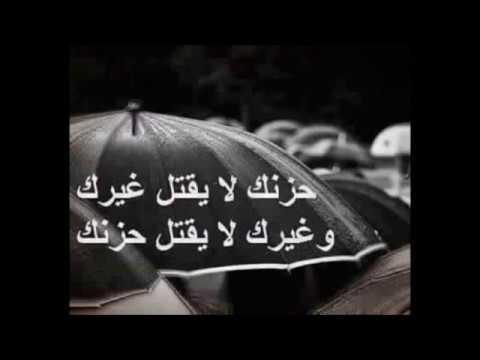 بالصور صور حزينه اوي , صور مميزة عن الحزن 89 3