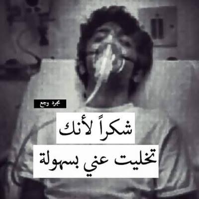بالصور صور حزينه اوي , صور مميزة عن الحزن 89 4