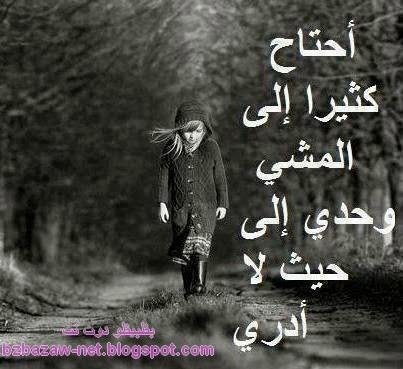 بالصور صور حزينه اوي , صور مميزة عن الحزن 89 5