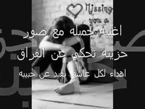 بالصور صور حزينه اوي , صور مميزة عن الحزن 89 6