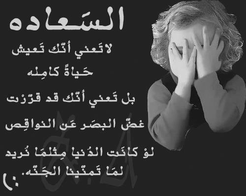 بالصور صور حزينه اوي , صور مميزة عن الحزن 89 7