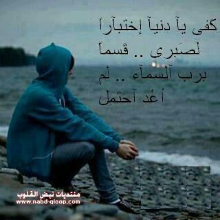 بالصور صور حزينه اوي , صور مميزة عن الحزن 89 8