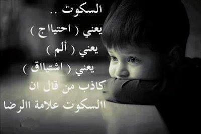بالصور صور حزينه اوي , صور مميزة عن الحزن 89 9