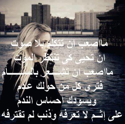 صوره صور حزينه اوي , صور مميزة عن الحزن