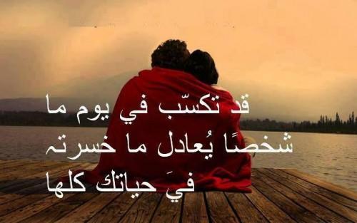 بالصور اجمل الصور الرومانسية , صور جميلة جدا رومانسية 94 10