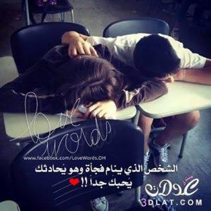 بالصور اجمل الصور الرومانسية , صور جميلة جدا رومانسية 94 6