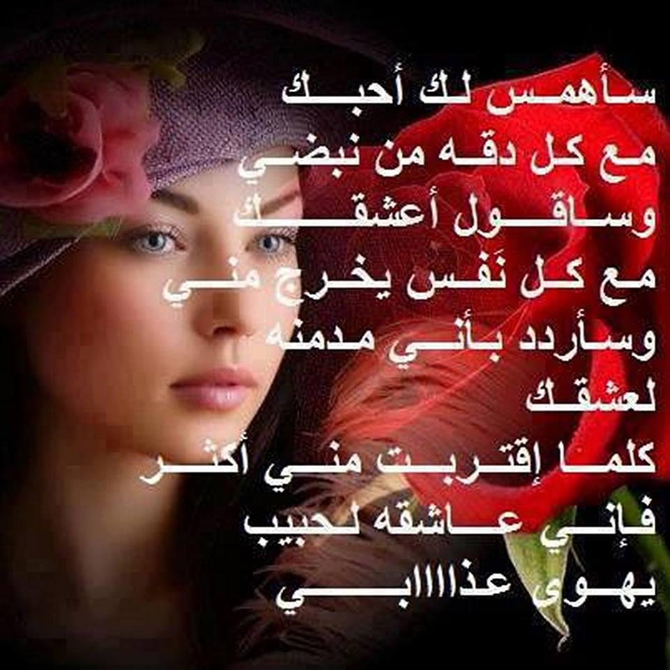 صورة اشعار في الحب , اجمل الابيات الشعرية الرومانسية