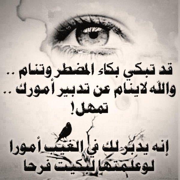 صوره اجمل الصور الحزينة مع العبارات , اصدق الكلمات معبرة عن الحزن