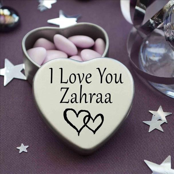 بالصور اسم زهراء , صور جميلة لاسم زهراء 4957 6