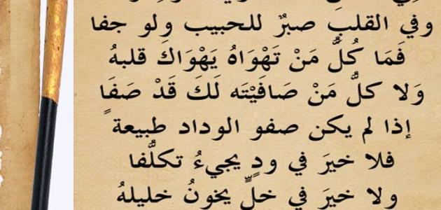 صور اشعار حزينه قصيره , صور لابيات شعرية معبرة عن الحزن